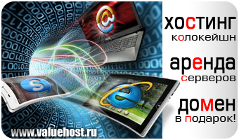 бесплатная регистрация домена by из россии