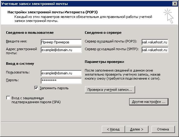 Valuehost.ru сделать сайт самому как сделать из своего компьютера сервер для сайта